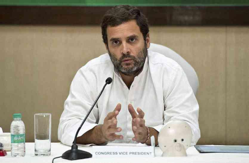 गुजरात चुनाव: कांग्रेस ने बनाई चुनावी रणनीति, केवल अनुरोध पर ही चुनाव प्रचार में उतरेंगे राहुल