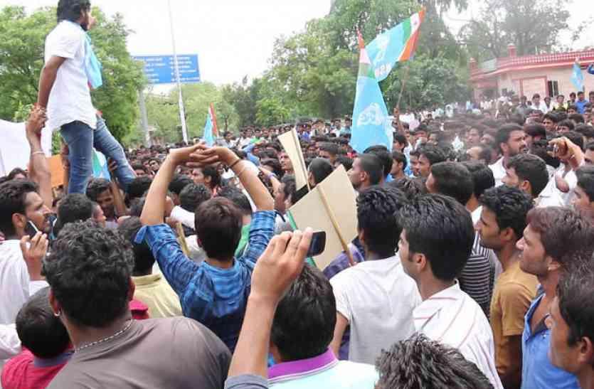 छात्रसंघ चुनाव: बीस अगस्त तक ही निकाल सकेंगे रैली,  इस तारीक तक बन जाएंगे आईकार्ड