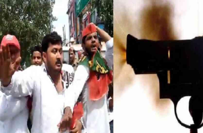 BIG BREAKING: पेशी में आए सपा नेताओं ने कोर्ट परिसर में चलाई गोली