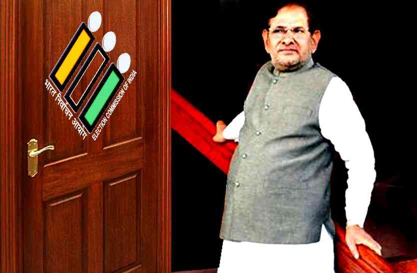 जदयू में और बढ़ी रार, चुनाव चिह्न के लिए चुनाव आयोग जाएगा शरद गुट