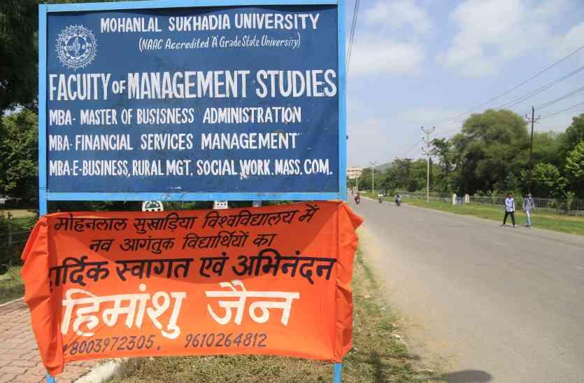 छात्रसंघ चुनाव: उदयपुर में 24या 26 अगस्त को हो सकते हैं चुनाव!