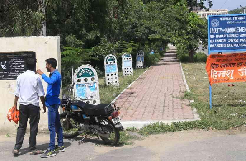 छात्रसंघ चुनाव: सख्ती के दावे, पर उदयपुर में पहले ही दिन उड़ी धज्जियां