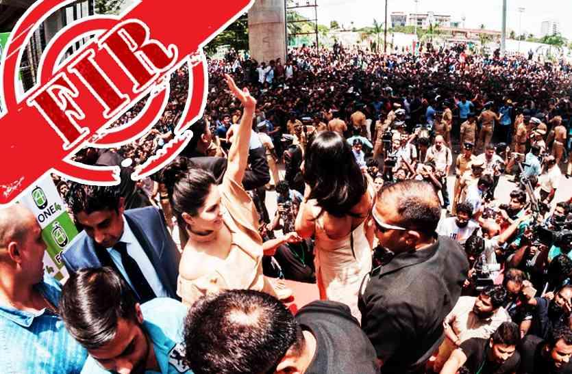 सनी लियोन को देखना प्रशंसकों को पड़ा महंगा, दर्ज हुई FIR