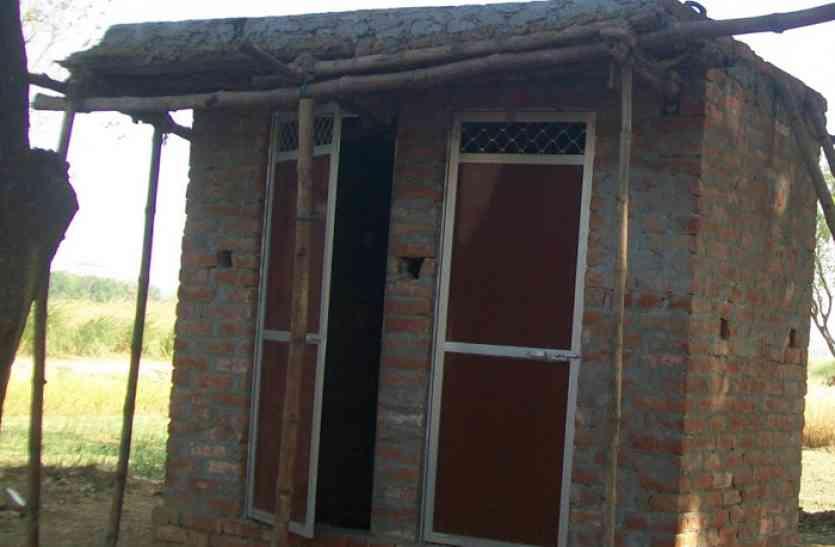 अटक गया गांव का विकास, शौचालय बनवाने के लिए ग्राम पंचायतों से करा दिया भुगतान