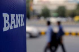 जयपुर समेत देशभर के 10 लाख बैंक कर्मचारी 22 अगस्त को करेंगे हडताल, 5 हजार ब्रांचों के भी ताले नहीं खुलेंगे