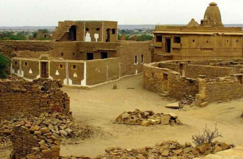 VIDEO: करीब 200 सालों से वीरान है ये गांव, आज भी है आत्माआें का वास!