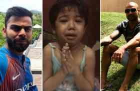 VIDEO - बच्ची को  पीटते देख विचलित हो  क्रिकेटर विराट और धवन ने सोशल साइट पर ऐसे जाहिर किया गुस्सा
