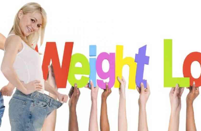 Weight loss वजन घटाने 10 आसान उपाय