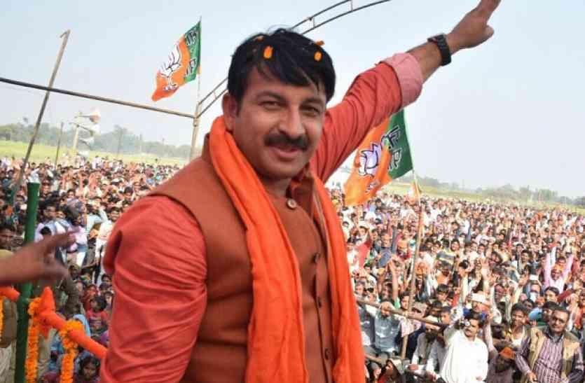 दिल्ली BJP अध्यक्ष मनोज तिवारी पर हमला, इसके बावजूद जारी रखा भाषण