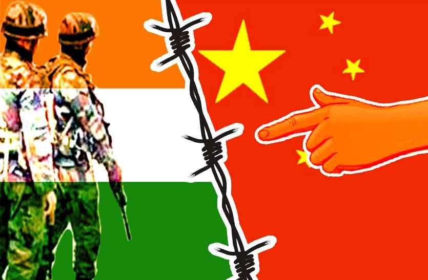 चीन का नया पैंतरा, कड़ाके की ठंड में भी डोकलाम में तैनात रहेंगे सैनिक