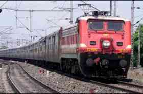 बाढ़ के कारण 28 अगस्त तक सिलीगुड़ी की ट्रेन सेवा बंद