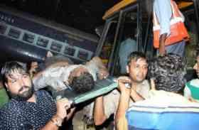 Khatoli Rail Accident Dead Body Hindi News, Khatoli Rail
