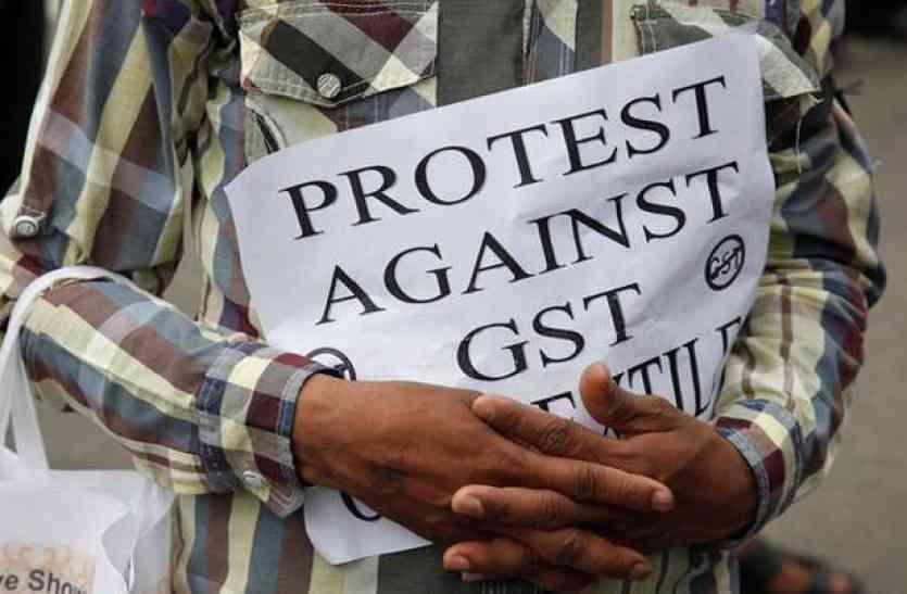 GST के खिलाफ इस राज्य से शुरू होगा अब तक का सबसे बड़ा आंदोलन