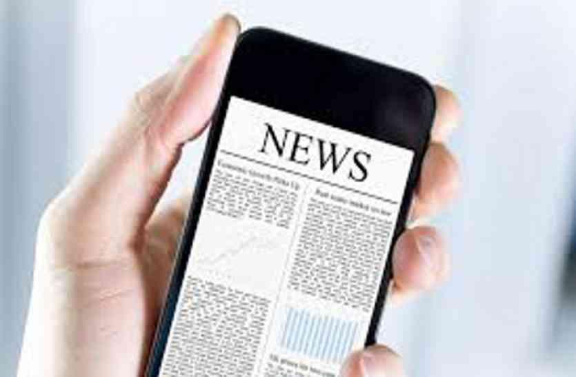 खबरों से अपडेट रहिए बस दो मिनट में