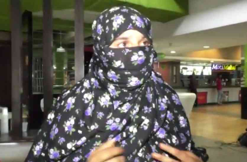 Teen Talaq पीड़िता बोलीं- मोदी सरकार बनाए ऐसा कानून कि फिर ना हो ऐसा जुल्म