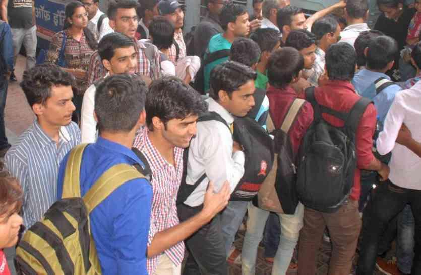 अब प्रदेश के युवा नहीं रहेंगे बेरोजगार, यहां हजारों लोगों को मिलेगा रोजगार