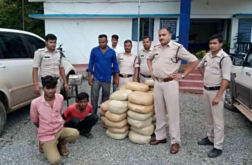 12 लाख के गांजा के साथ दो आरोपी गिरफ्तार