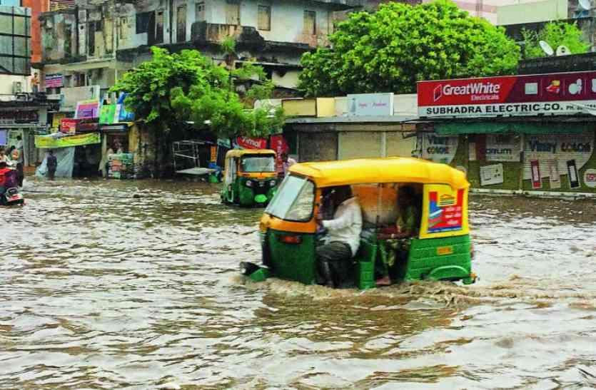 अहमदाबाद में चार इंच बारिश