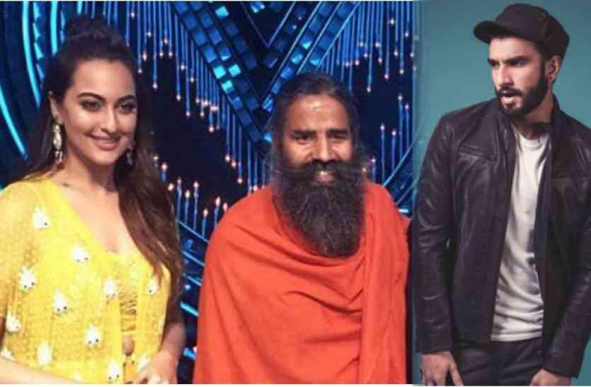 जल्द नया टीवी रियलिटी शो ला रहे बाबा रामेदव, रणवीर सिंह करेंगे होस्ट