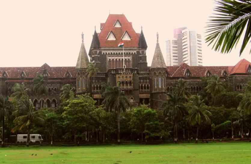 भारत निवासी दंपती की तलाक याचिका पर फैसला नहीं दे सकती विदेशी अदालत: हाई कोर्ट