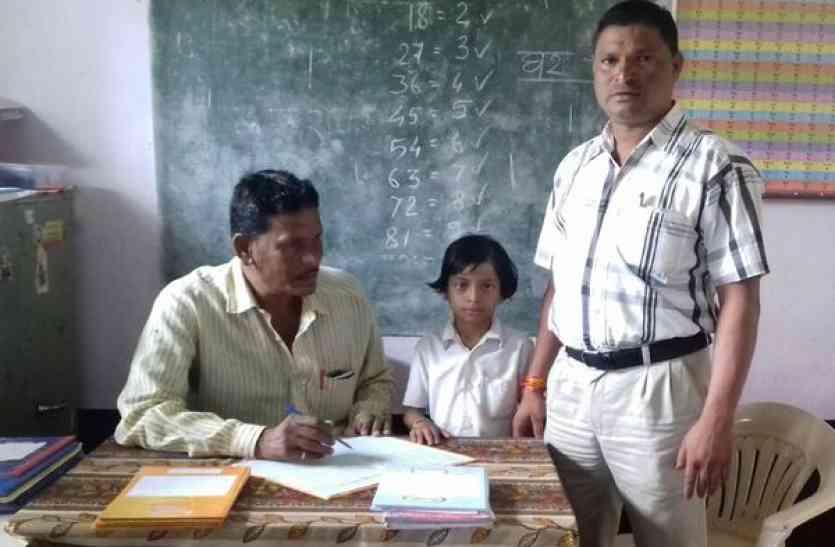 बदली सोच...बच्चों को निजी स्कूल से निकालकर दिलाया शासकीय में प्रवेश