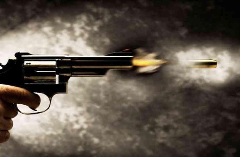 गस्त के दौरान दारोगा को गोली मारी, हालत गंभीर