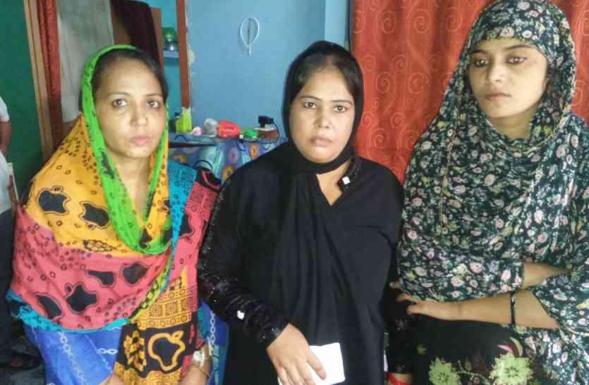 तीन तलाक पर फैसला आज: पीड़िताओं ने कहा- भारत में लागू हो भारत का कानून, शरीयत का नहीं