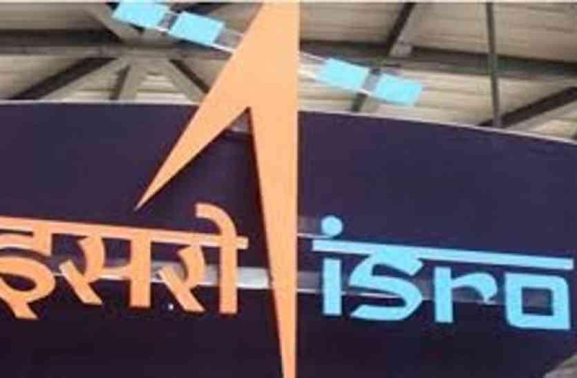 पीएसएलवी रॉकेट के लिए इसरो की नजर कंसोर्टियम पर