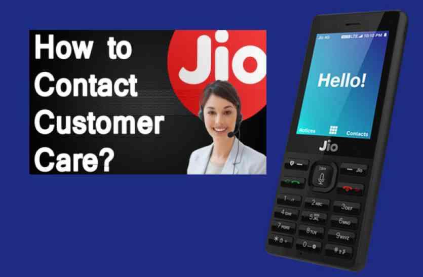 डिफेक्टिव या खराब Jio Phone मिलने पर यहां करें शिकायत, ऐसे मिलेगा नया सेट