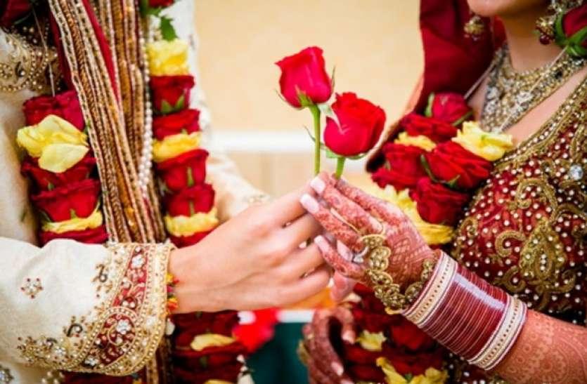 Side Effects Of Love Marriage In Hindi - Side Effects of Love Marriage करने  जा रहे हैं लव मैरिज तो पढ़ें यह खबर | Patrika News