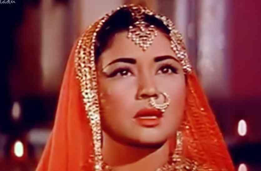 Triple Talaq के बाद टूट गईं थीं ट्रेजडी क्वीन मीना कुमारी?