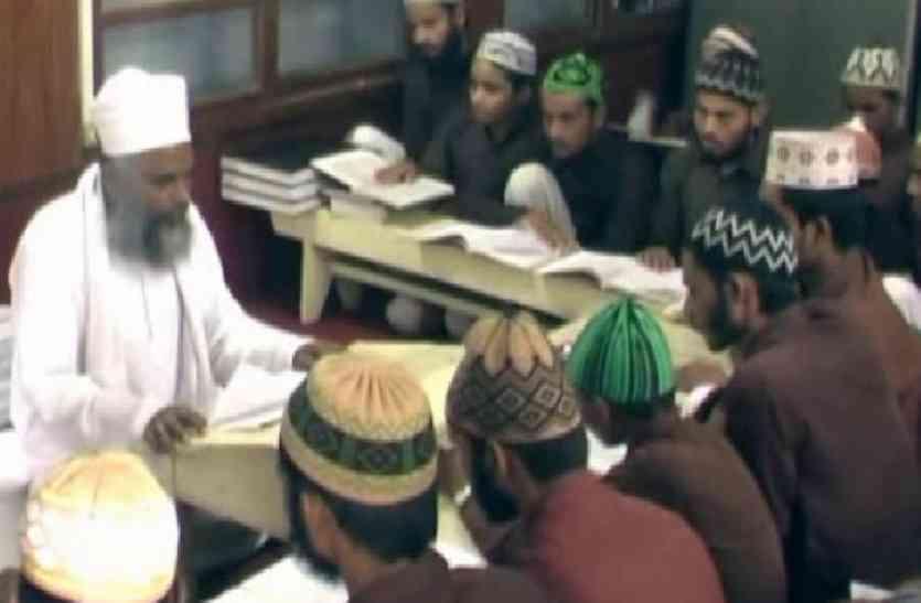 ट्रिपल तलाक मामला- शहर मुफ्ती व मुस्लिम धर्मगुरू ने फैसले का किया स्वागत