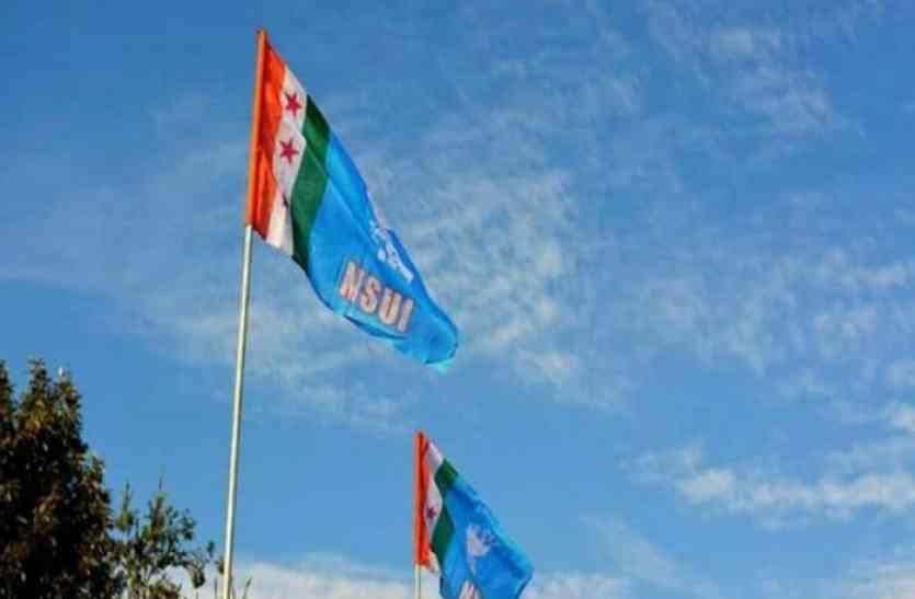 छात्रसंघ चुनावः एनएसयूआई में पड़ी फूट, जेडीबी की प्रत्याशी ने लौटाया टिकट