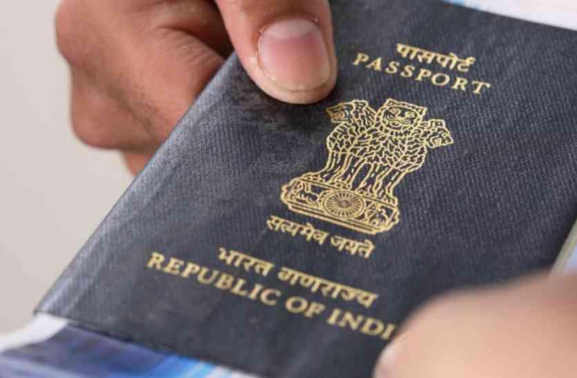 पासपोर्ट बनवाना हुआ और आसान, अब वेरिफिकेशन के लिए घर नहीं आएगी पुलिस