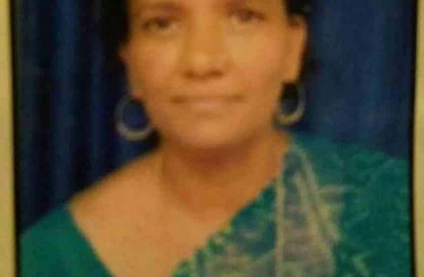 नौ दिन से लापता महिला का कंकाल मिला