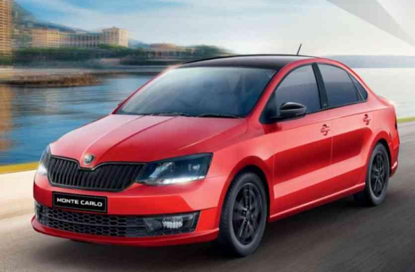 स्कोडा रैपिड कार स्पेशल वेरिएंट मोंटे कार्लो भारत में हुआ लॉन्च, जानें कीमत