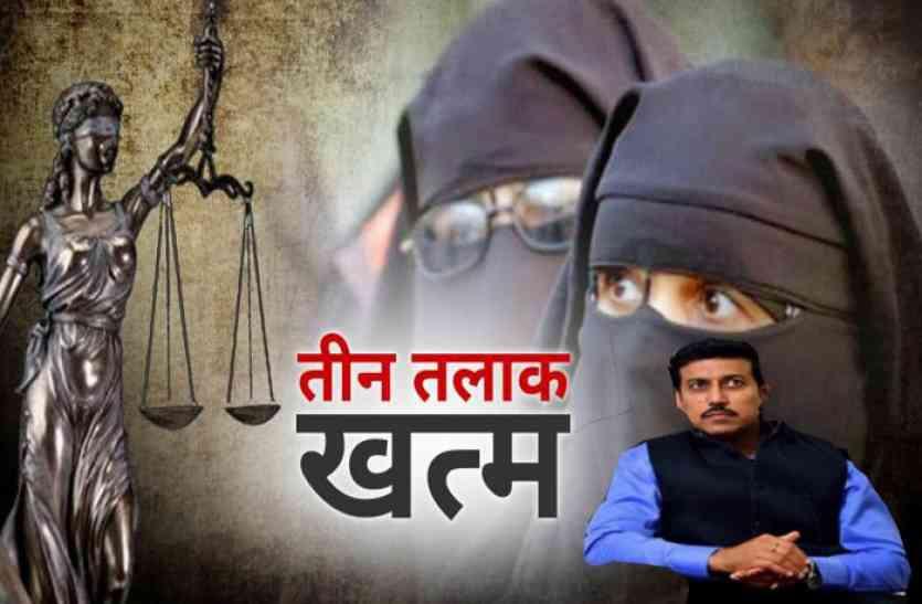 बहन-बेटी से प्यार करने वाले नहीं करेंगे ट्रिपल तलाक पर आए फैसले का विरोधः राठौर