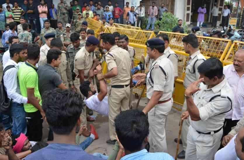 ऐसा क्या हुआ कि छात्र नेताओं ने सांसद निवास के सामने कर दिया हंगामा, पहुंची पुलिस, हुई झूमाझटकी