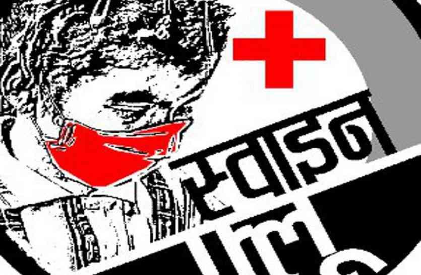 साल की दूसरी स्वाइन फ्लू से हुई मौत, दिल्ली में चल रहा था इलाज