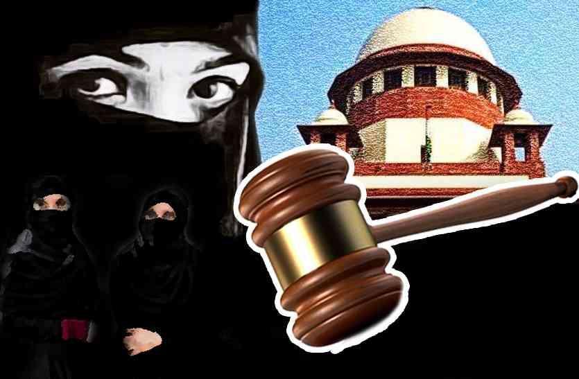 मुस्लिम महिलाओं को तीन तलाक से निजात, सरकार को 6 महीने में कानून बनाने के आदेश