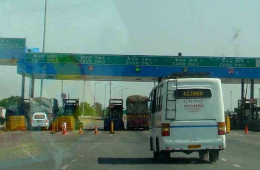 जयपुर में घूमने के लिए भी चुकाना पड़ रहा टोल, कंपनियों की तिजोरी भर रही सरकार