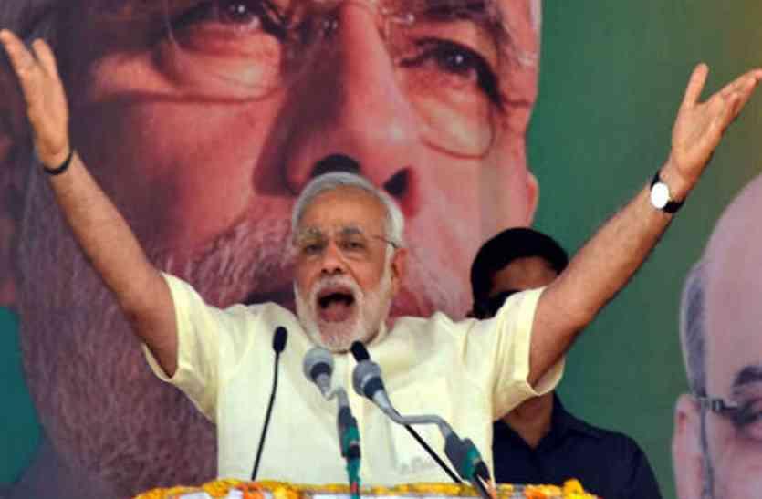 PM मोदी के राजस्थान दौरे से होगा BJP के विधानसभा चुनाव का शंखनाद, यहां जानें सौगातों की बौछारों में प्रदेश को क्या मिलेगा