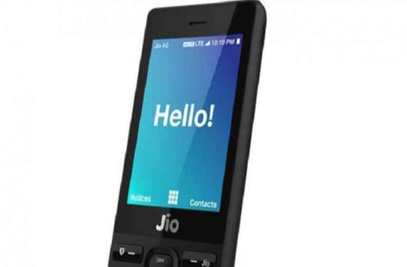कल शाम से शुरु होगी जियो फोन की बुकिंग- प्रेदशभर के लोगों को है बेसब्री से इंतजार, ऐसे करें प्री-बुकिंग