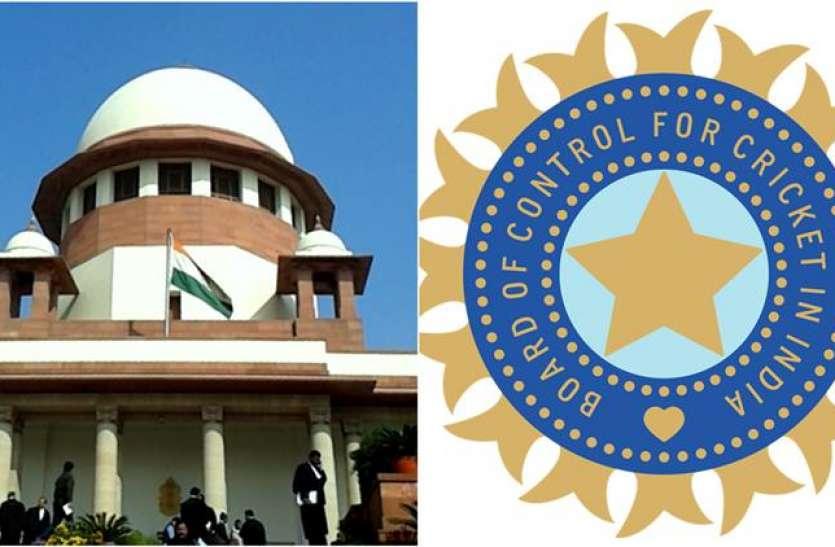 बीसीसीआई मामले पर सुनवाई एक बार फिर टली