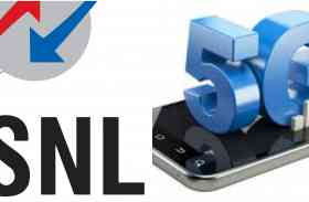 BSNL देगा ग्राहकों को 5 G सर्विस तैयारी पूरी