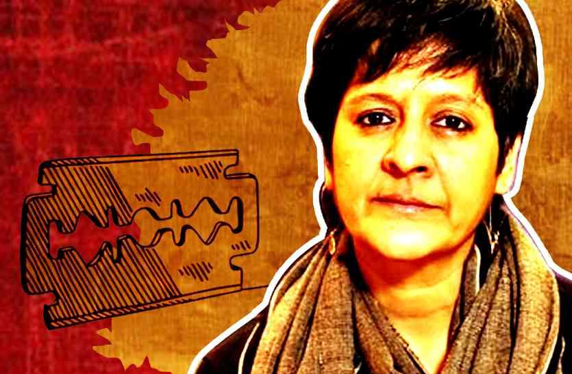 Masooma Ranalvi Wrote To Pm Modi Freedom Of Female Genital ...