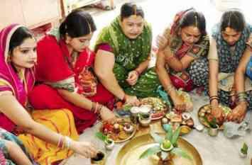 haritalika teej  से mahalaxmi तक आठ अहम व्रत, अब रोज  तिथियां-तीज-त्यौहार