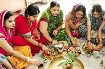Hartalika Teej 2018 Puja Muhurat : पूजन को मिलेगा सिर्फ इन दो घंटों का समय, पार्वती ने भगवान शंकर को प्राप्त करने के लिए किया था हरतालिका तीज व्रत