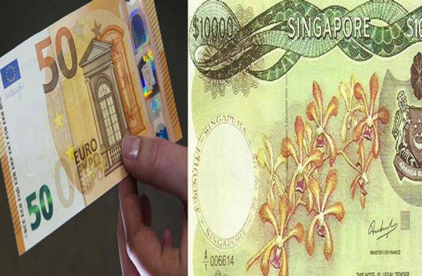 10,000 अरब डॉलर का नोट, सबसे छोटा नोट या सबसे हाईटैक, यकीन मानिए कि आप इन नोटों के बारे में अब तक नहीं जानते होंगे!