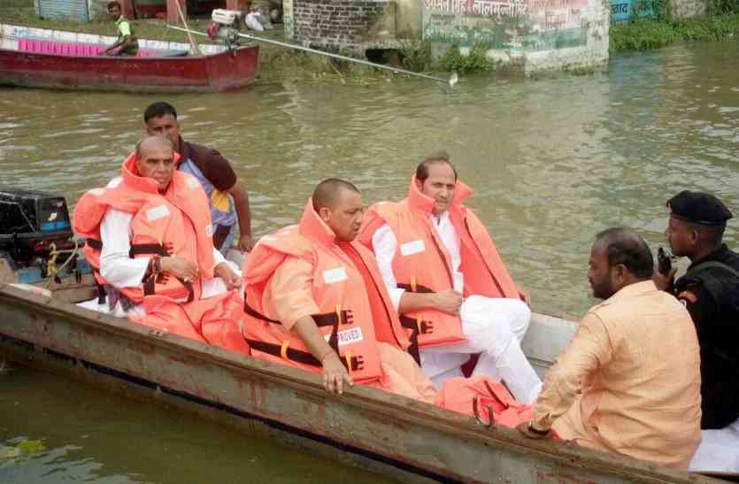 CM Yogi Adityanath Will Visit Flood Affected Areas In Faizabad On 24 August  - 24 अगस्त को फैजाबाद में बाढ़ प्रभावित क्षेत्रों का दौरा करेंगे योगी  जानिये सीएम का मिनट टू मिनट